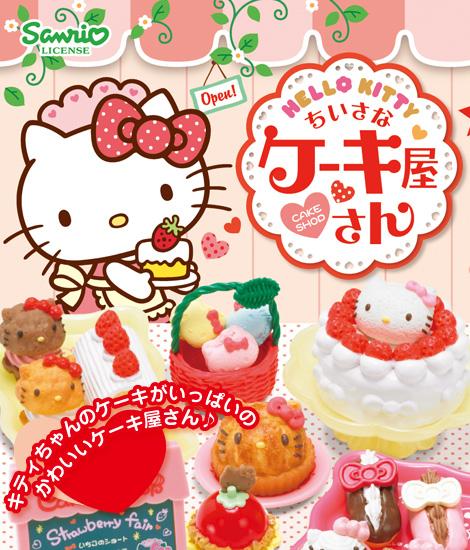 Re-Ment - Sanrio Hello Kitty Cake Shop