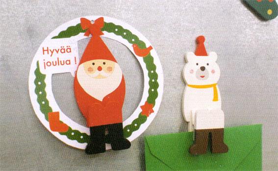 Decole Magnet Clip - Santa