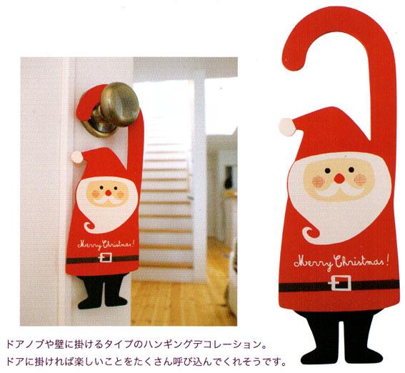 Decole Santa Door Hanger