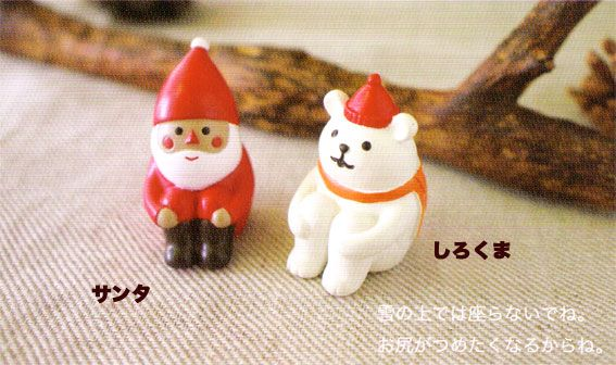 Decole Mini Figure - Sitting Polar Bear