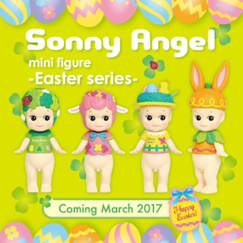 Sonny Angel Mini Figure - Easter Series