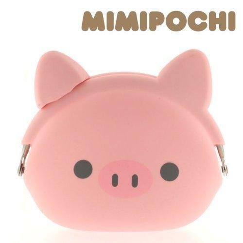 Mimi Pochi Coin Purse - Pig
