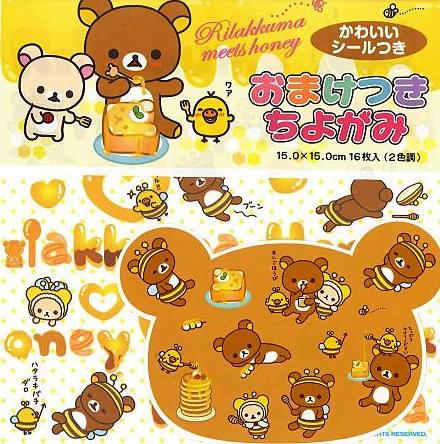 Origami Paper - Rilakkuma Meets Honey