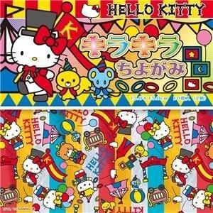 Origami Paper - Hello Kitty Circus Metallic Foil Chiyogami