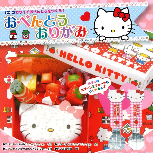 Origami Kit - Hello Kitty Bento