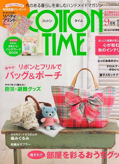 Cotton Time - No. 98 - September 2011