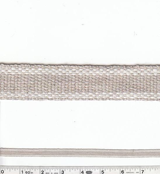 Border Stripe Trim - White
