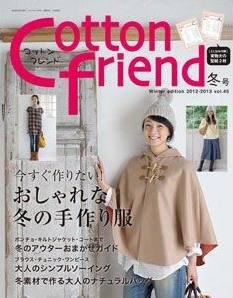 Cotton Friend - Vol. 45 - Winter 2012-13