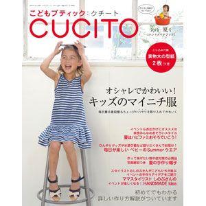 Cucito - 2013 - Summer