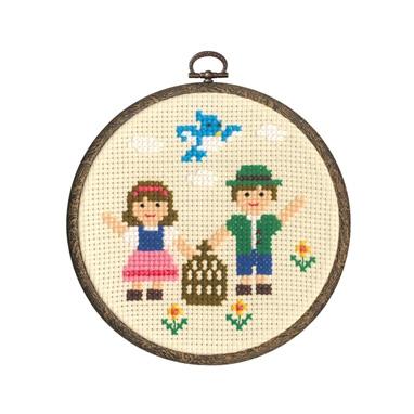Cross Stitch Kit - Jack & Jill