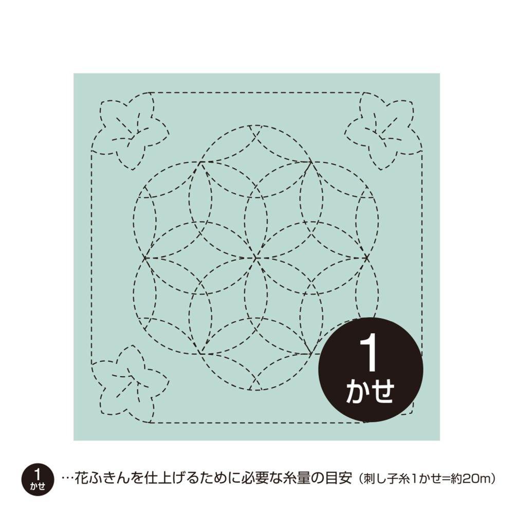 Hana-Fukin Sashiko Sampler - Kikyo & Hana-Zashi - Sky Blue