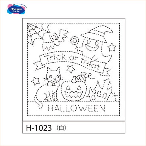 Sashiko Panel - Halloween Sampler - White