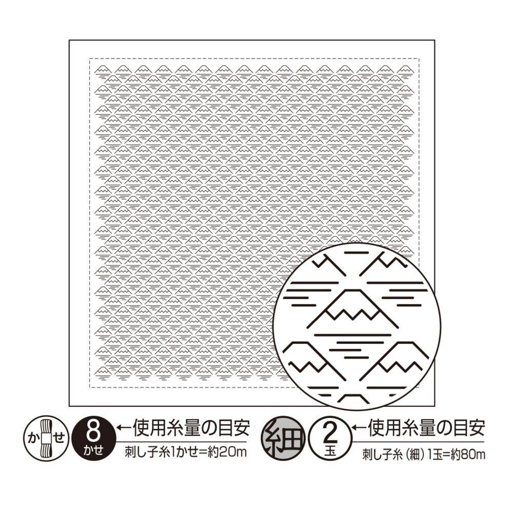 Hana-Fukin Sashiko Sampler - Mt. Fuji - White