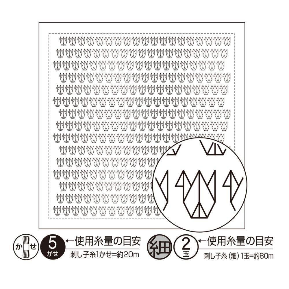 Hana-Fukin Sashiko Sampler - Origami Crane (Tsuru) - White