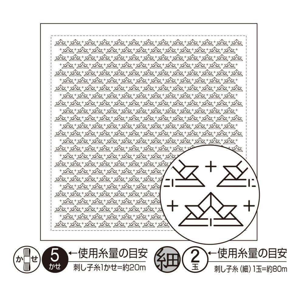 Hana-Fukin Sashiko Sampler - Samurai Helmet - White