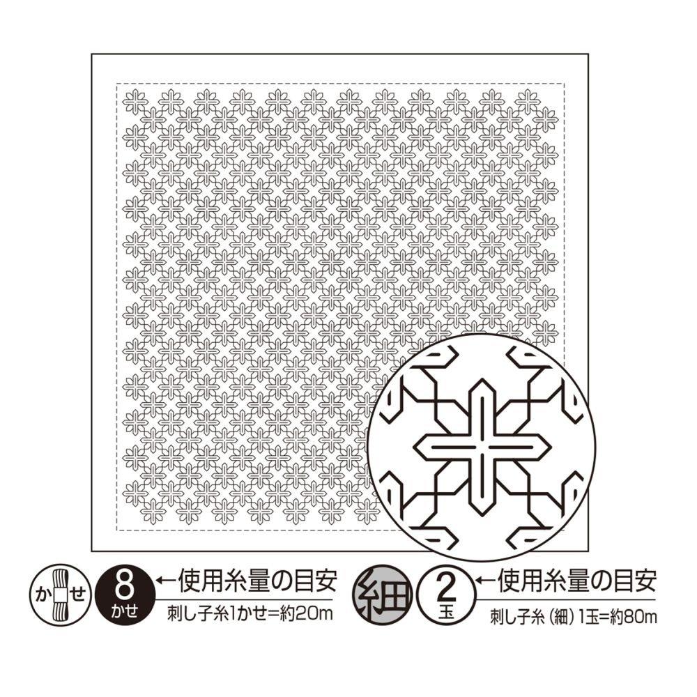 Hana-Fukin Sashiko Sampler - Clematis - White