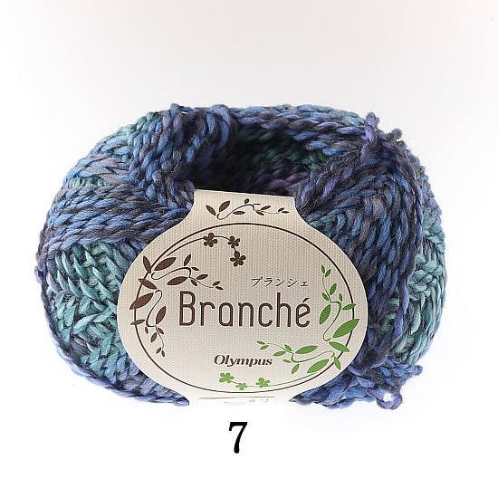 Branch? - Color 7