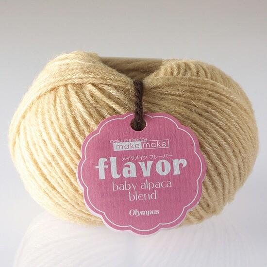Make Make Flavor - Honey #305