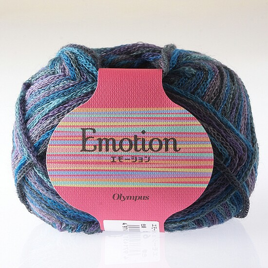 Emotion - Color #6