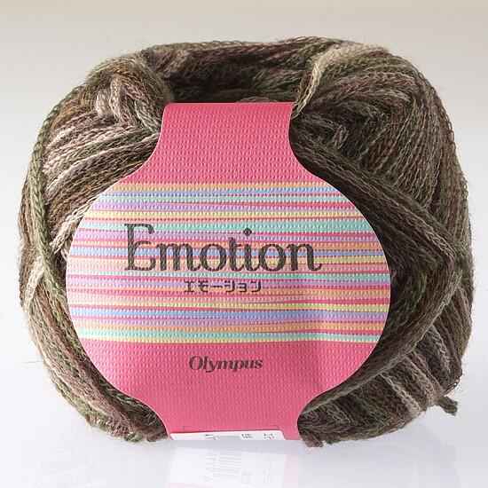 Emotion - Color #7