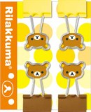 Large Binder Clips - Brown Rilakkuma