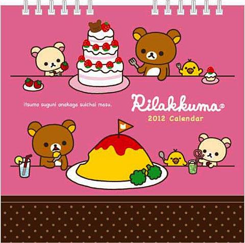 2012 Rilakkuma Desktop Calendar