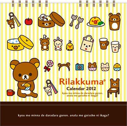 2012 Rilakkuma & Friends Desktop Calendar
