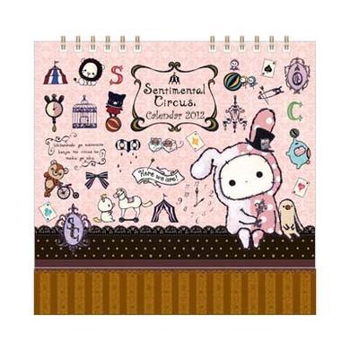 2012 Sentimental Circus Desktop Calendar