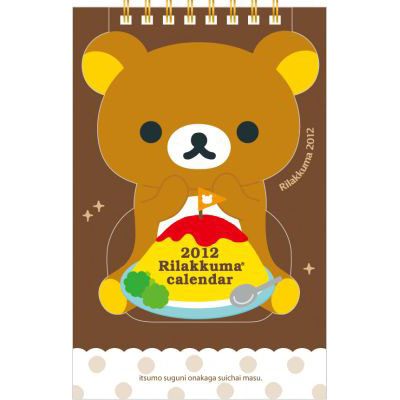 2012 Rilakkuma Die-Cut Desktop Calendar - Brown