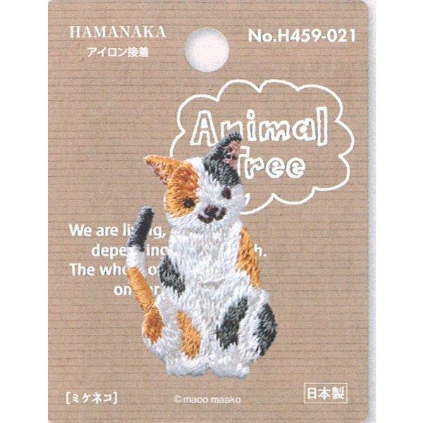 Animal Tree - Calico Cat