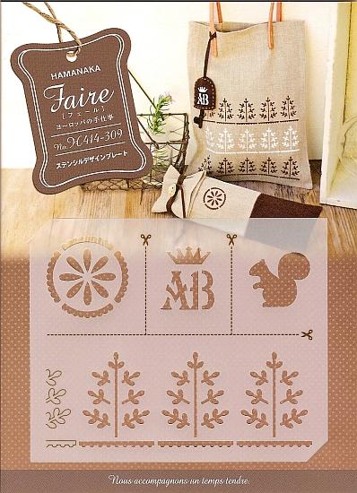 Fabric Stencil - Squirrel & Branch
