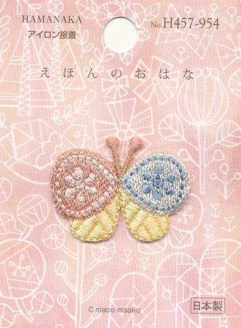 Flower Book - Floral Butterfly