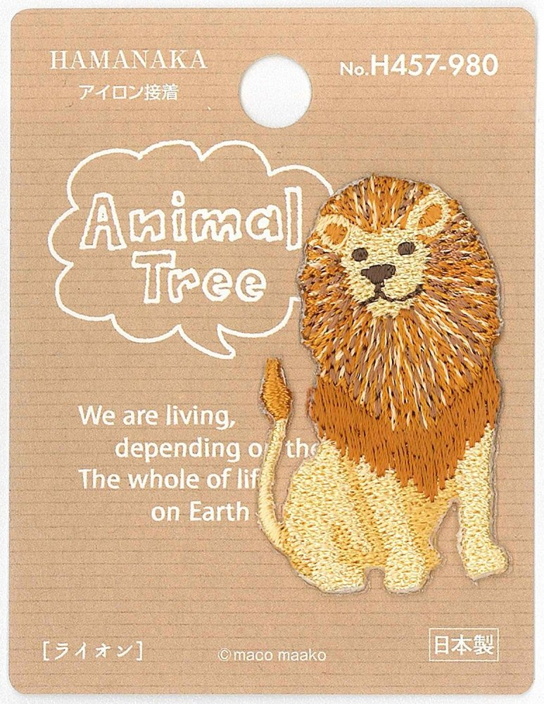 Animal Tree - Lion