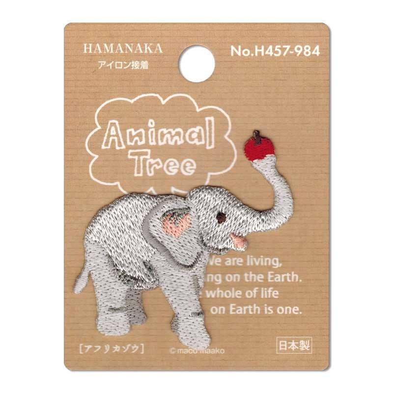 Animal Tree - Elephant