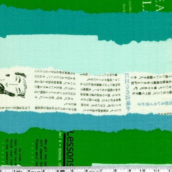 Bespoke - Ephemera - Green