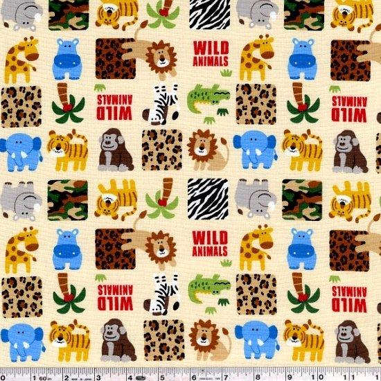 Wild Animal Park - Cream