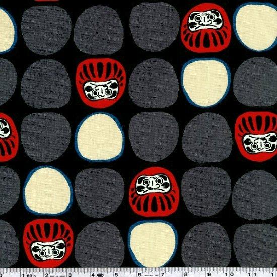 Daruma Spot - Black