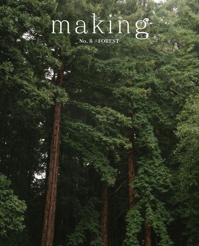 Making Magazine - No. 8 / Forest