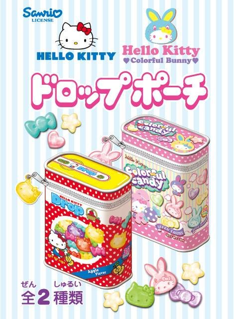 Re-Ment - Hello Kitty Drop Pouch