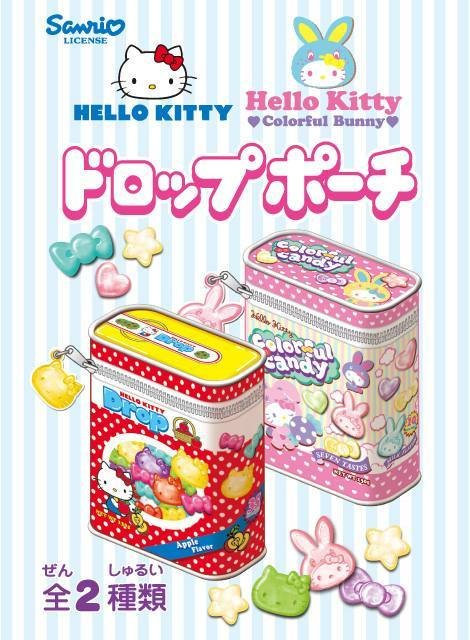 Re-Ment Display - Hello Kitty Colorful Candy Pouch
