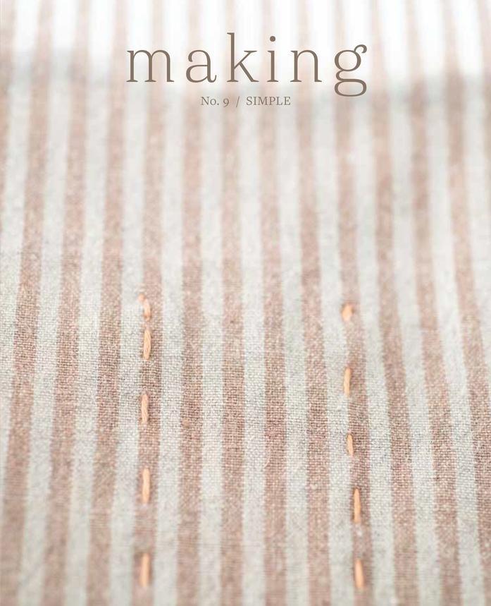 Making Magazine - No. 9 / Simple