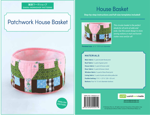 Zakka Workshop Patterns - House Basket