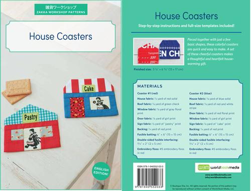 Zakka Workshop Patterns - House Coasters