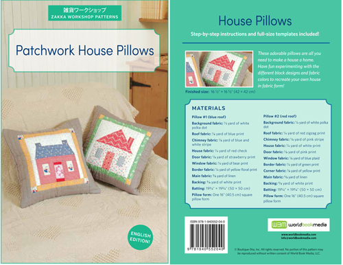 Zakka Workshop Patterns - House Pillows