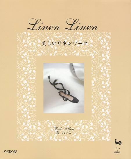 Beautiful Linen Work