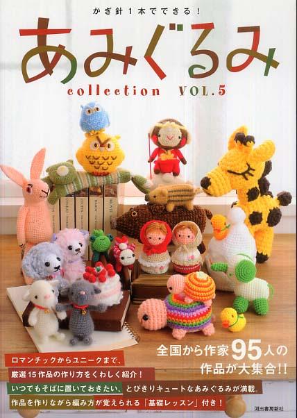 Amigurumi Collection Vol. 5