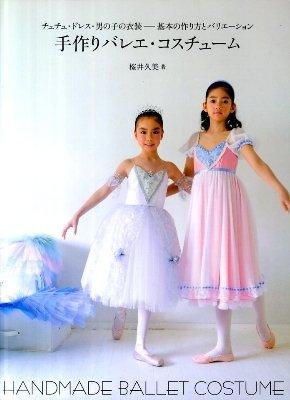 Handmade Ballet Costume