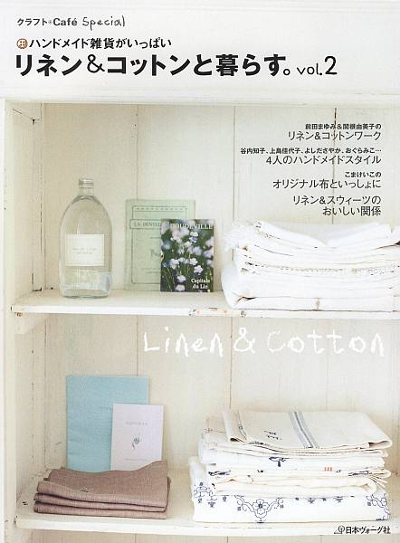 Living with Linen & Cotton - Vol. 2