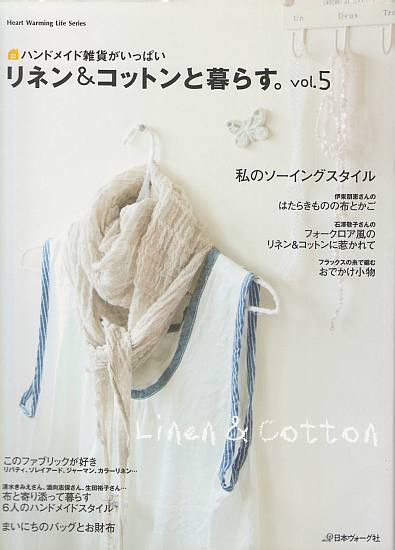 Living with Linen & Cotton - Vol. 5