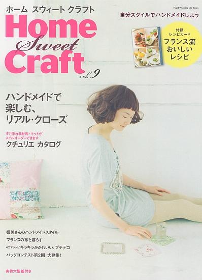 Home Sweet Craft - Vol. 09